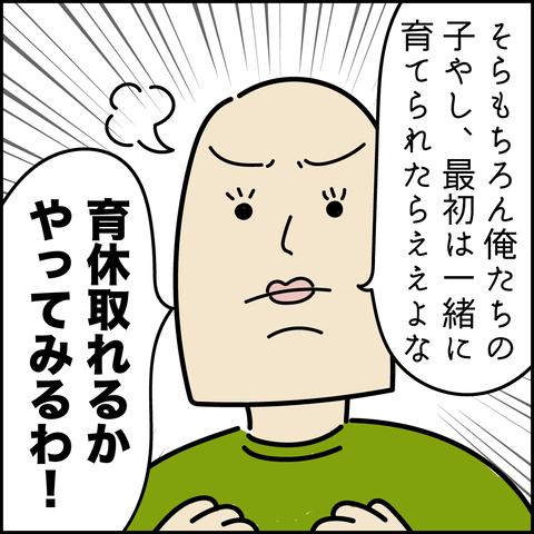 アートボード 5