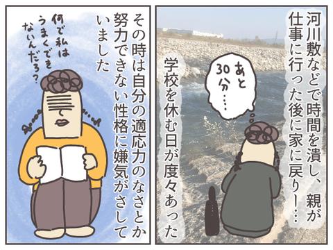 yukyu-4