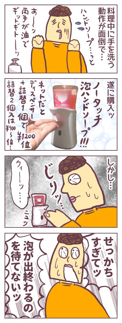 IMG_5547