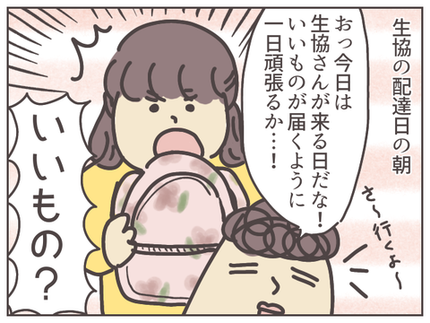 coop-1