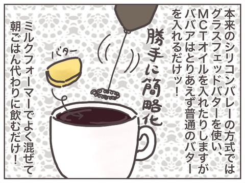 diet-4