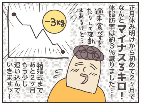 diet-6