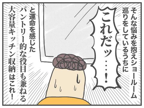 IMG_5198