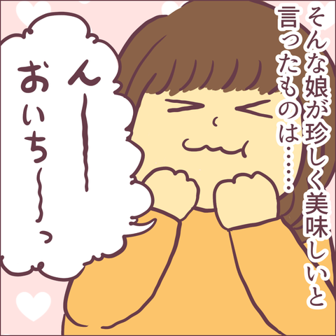 IMG_6277