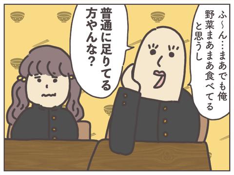 するり麦-06