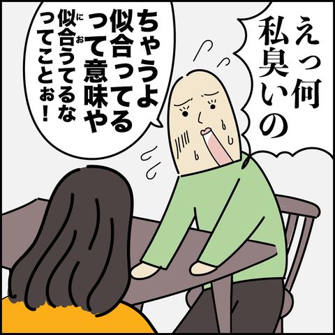 アートボード 4
