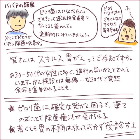 IMG_8475