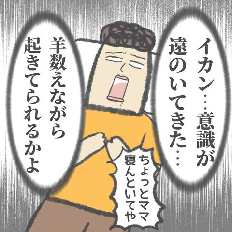 IMG_6156