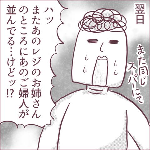 IMG_6198