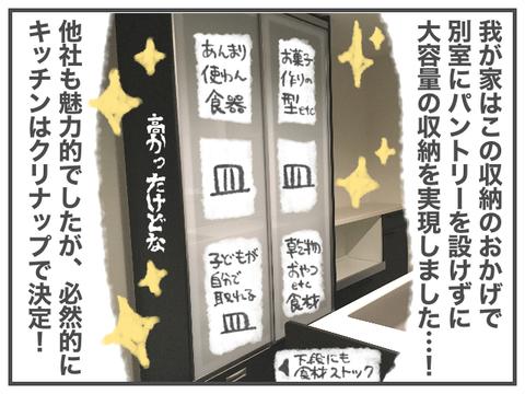 IMG_5201