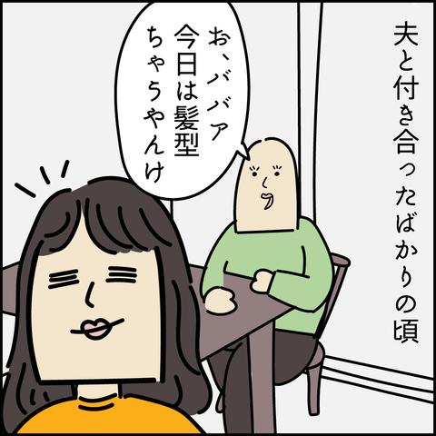 アートボード 1