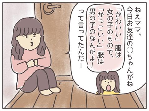 onayami-1