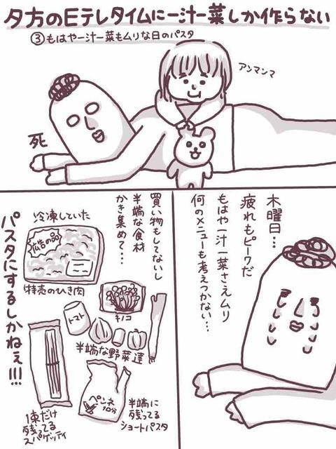IMG_3554