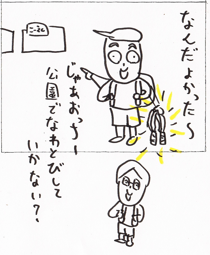 FC2動画アダルト 初脱ぎ -