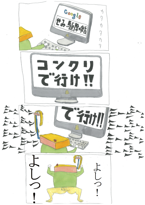 02 のコピー