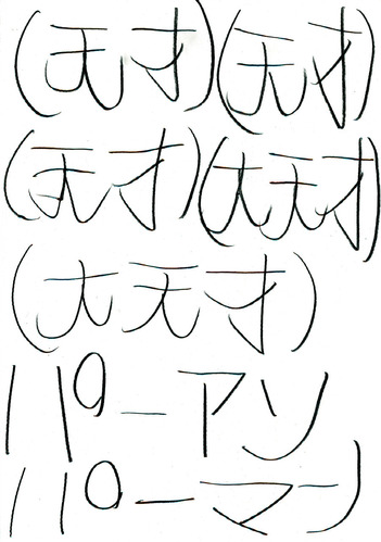 190329_1442_005