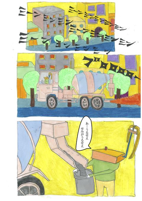 03 のコピー