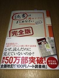 s-IMG_5547