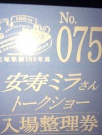 s-IMG_5965