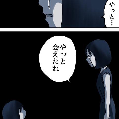IMG_9607