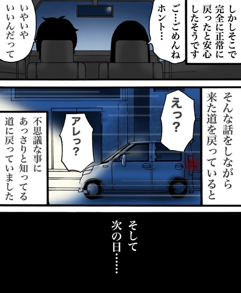 IMG_5964