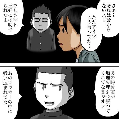 IMG_7773