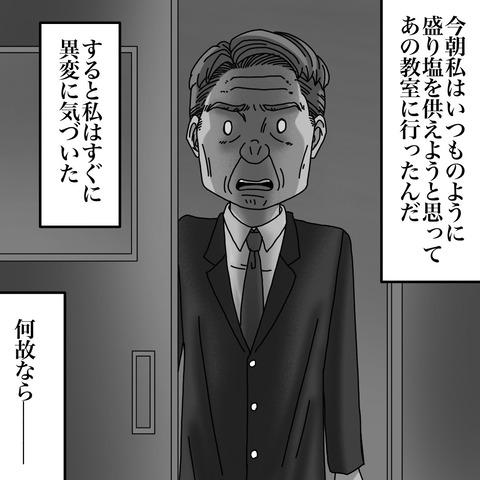 IMG_7718