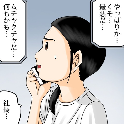 IMG_0461