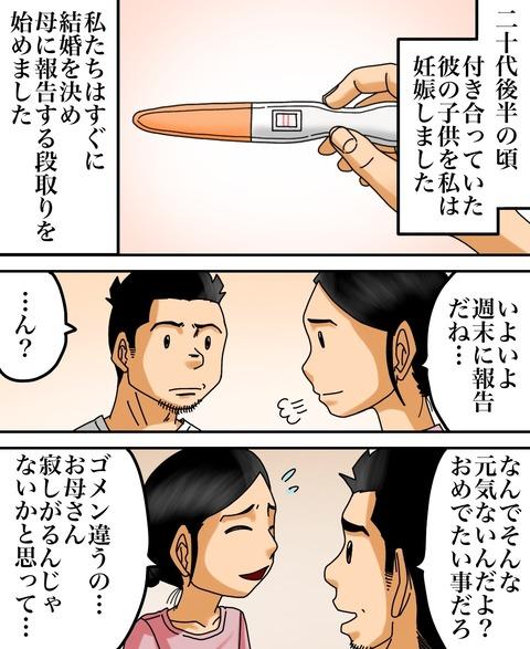 IMG_8658