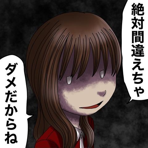 IMG_8307