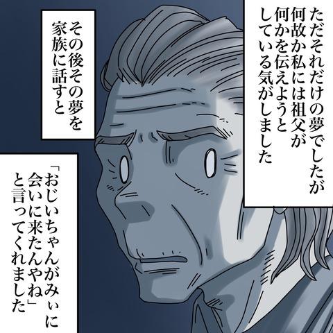 IMG_9793