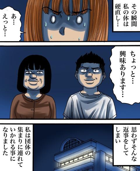 IMG_6134