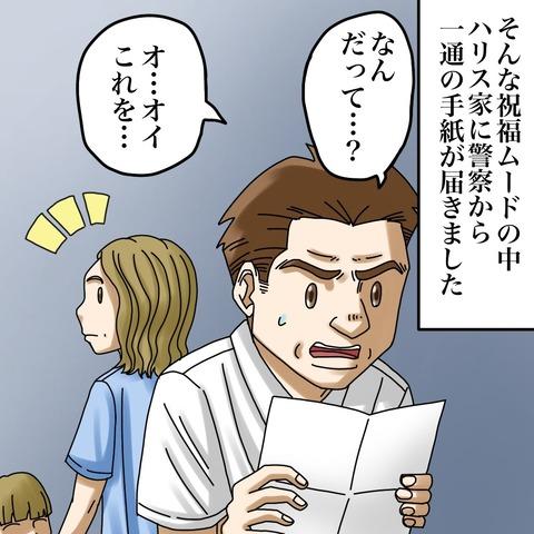 IMG_0290