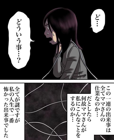 IMG_7849