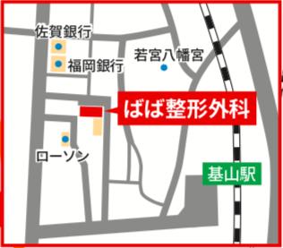 ばば整形地図 2020-03-02 16.26.38
