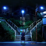 TKCA-74664_J_橋爪もも_夜道_hight