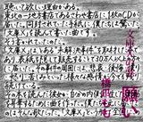 TKCA-74587Obi ver_J写