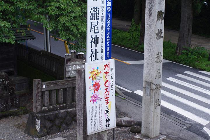 20120724瀧尾神社その1_01