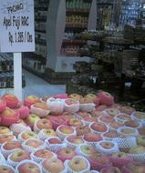 バリ島のふじりんご