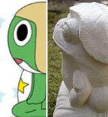 似てる?!ケロロ軍曹とばびぐりんの石カエル