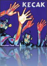 バリ島音楽アルバム『KECAK』