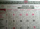 2006年バリヒンドゥーカレンダー