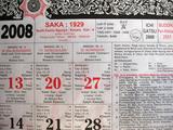 2008年のバリヒンズーカレンダー