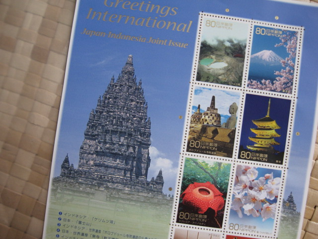 日本インドネシア国交樹立50周年記念切手