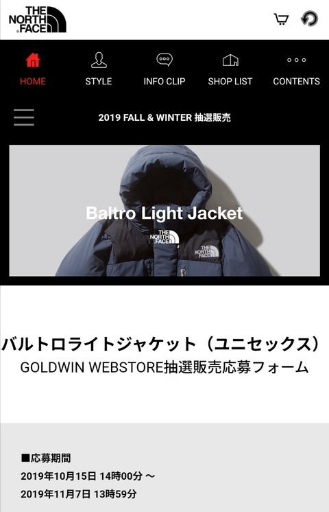 Screenshot_20191026_151217