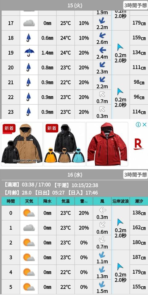 Screenshot_20200916_214855