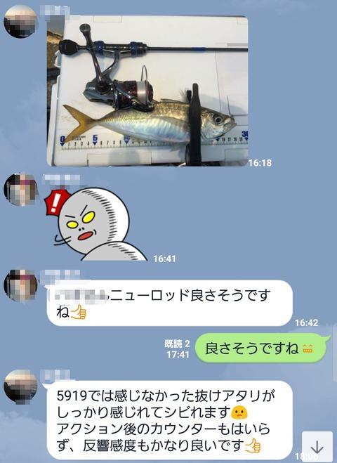 Point Blur_20171129_210351