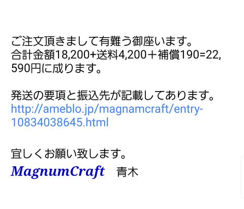 20170823_225042