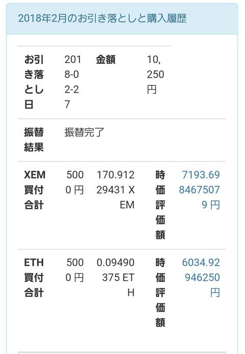 Screenshot_20180420-214455