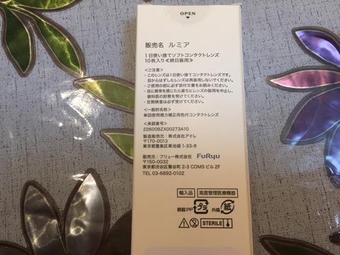F15012AC-9CD6-49F4-A918-B3CE52CAE93B